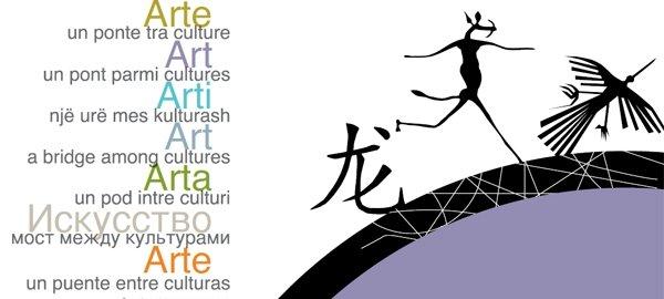 """Arte: un ponte tra culture"" a esine"