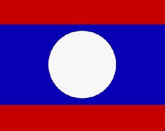 """""""Laos Magico"""""""