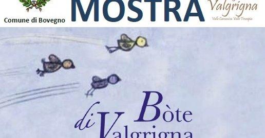 """""""Bòte"""" in mostra alla Torre di Bovegno"""